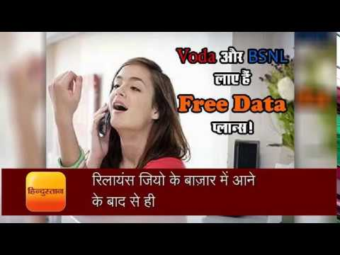 vodafone red postpaid and bsnl prepaid plans now offer unlimited calls and data