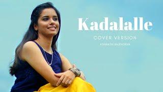 Kadalalle Veche Kanule (Cover) | Dear Comrade | Sid Sriram | Aishwarya Ravichandran |