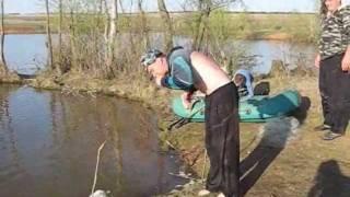 Алкаши рыбаки.wmv