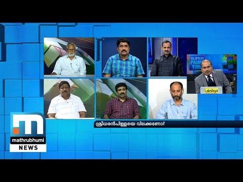 Should A Yogi-Model Ban Be Slapped On Pillai?| Part 1| Mathrubhumi News