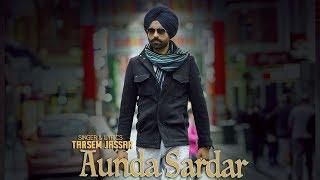 Latest Punjabi Songs 2016 | AUNDA SARDAR OFFICIAL VIDEO | TARSEM JASSAR | New Punjabi Songs 2016