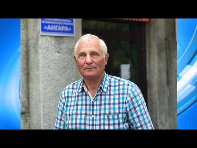 Почётное звание получил ангарский тренер Иван Зебницкий
