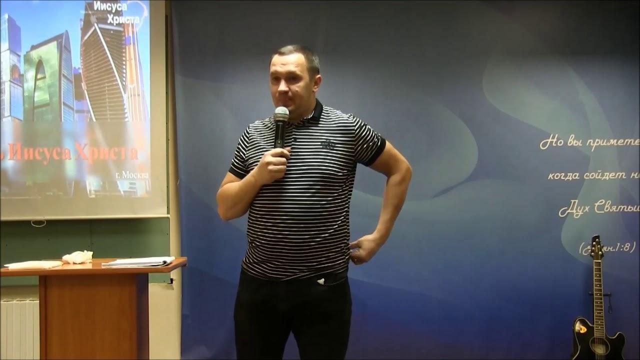 """Пастор Вадим Енуков. Тема: """"Начни служить"""""""