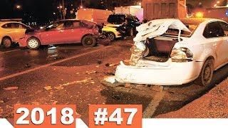 Новые записи с видеорегистратора ДТП и Аварий #47 (13.04.2018)