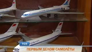 Пермяк создал в своей квартире мини-музей гражданской авиации