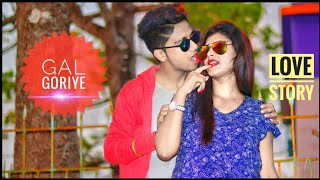 Gal Goriye -High Rated Gabru /Guru Randhawa / Cute Love Story | Hindi Song 2019 bigheatr