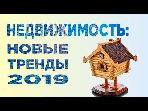 Бездепозитный депозит форекс на 2019