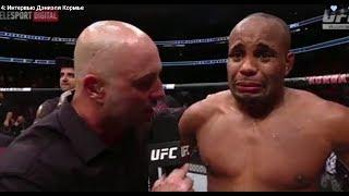 Дэниэл  Кормье опять заплакал на UFC 214