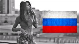 Russian Electro House 2017 ( Summer Mix ) #3