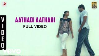 Aathadi Aathadi  Naveen