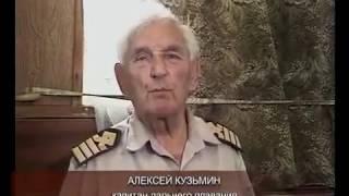 Загадки гибели теплохода Адмирал Нахимов. 1 серия.