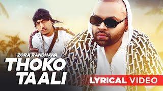Thoko Taali (Lyrical Video) | Zora Randhawa | Dr   - YouTube