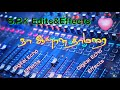 Naa Aalana Thamarai Song Digital echo