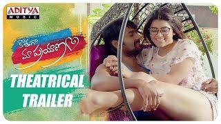 Kothaga Maa Prayanam Theatrical Trailer | Priyanth, Yamini Bhaskar