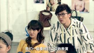 [都市愛情爆笑偶像劇] 愛情公寓三 第19集