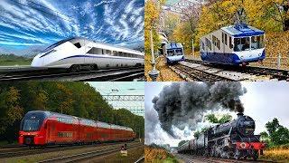 Изучаем поезда и железнодорожный транспорт ч1.  Логика для детей.