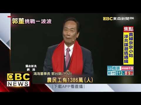 鴻海駁富士康裁員 Q1在陸徵才5萬人