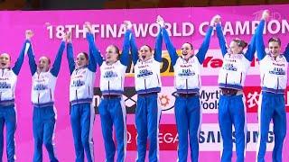 Новый триумф российских синхронисток на чемпионате мира по водным видам спорта в Южной Корее.