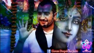 bhagwat katha || Deepak bhai ji ||  day 1|| Mbd