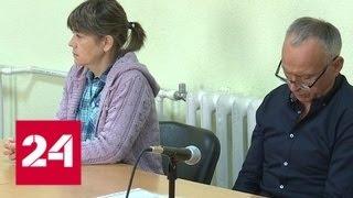 Пошутившая над жертвой насилия участковая сядет на 2 года - Россия 24