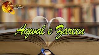 Aqwal E Zareen | For Children | Kids Knowledge
