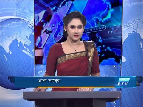 09 PM News || রাত ৯টার সংবাদ || 29 September 2020 || ETV News