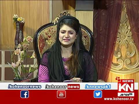 Istakhara 02 June 2020 | Kohenoor News Pakistan
