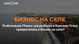 Рыболовные базы татарстана на каме