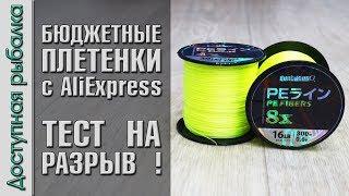 Леска плетеная allvega feeder braid 150м 0. 08мм