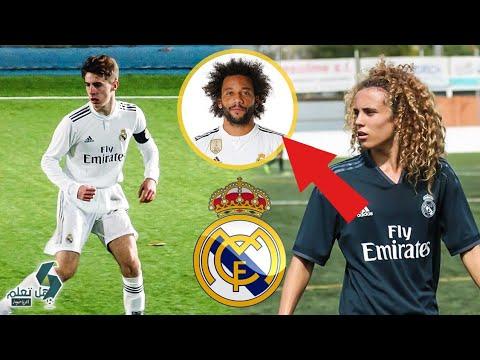 5 ناشئين سيصبحون يوما ما نجوم المستقبل بنادي ريال مدريد | الاخير سيدهشكم..!!