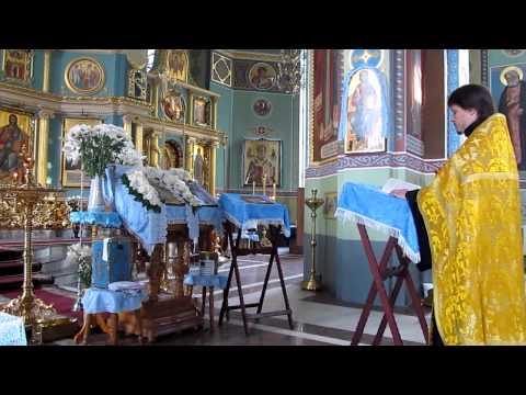 Молитва свт. Иоасафу Белгородскому
