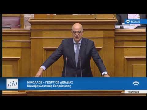 Ν.Δένδιας (Κοινοβ. Εκπροσ. ΝΔ)(Προϋπολογισμός 2019)(17/12/2018)