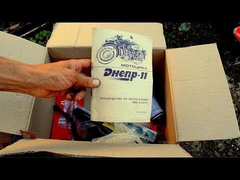 Распаковка запчастей для Урала и Явы! Открыл 4 посылки и остался без денег!
