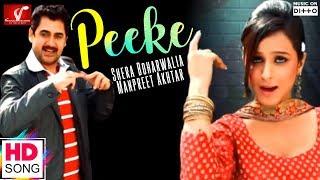 Peeke  Full Video Song  Shera Boharwalia Ft Manpreet Akhtar  Punjabi Song  Vvanjhali Records