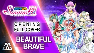 Saint Seiya: Saintia Sho Opening Full   The Beautiful Brave (Cover)