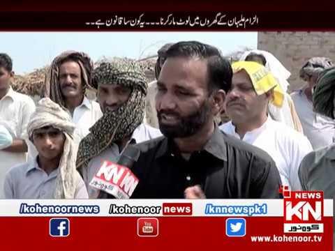 Shiqayat 28 July 2019 | Kohenoor News Pakistan