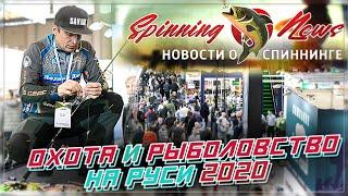 Рыбалка выставка в красноярске на окуня