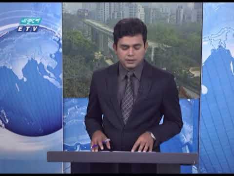 রাজধানীতে ৩ জঙ্গি গ্রেফতার | ETV News