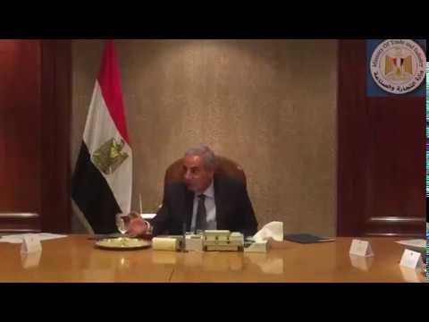 اجتماع الوزير/طارق قابيل مع اعضاء الجانب المصري بمجلس الاعمال المصري اللبناني