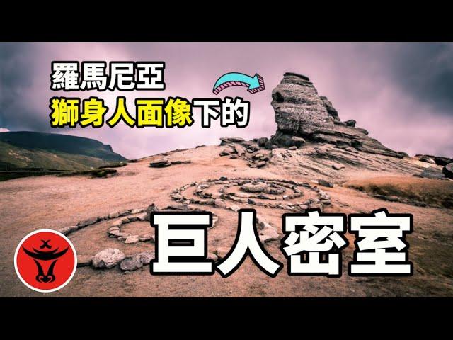 獅 videó kiejtése Kínai-ben
