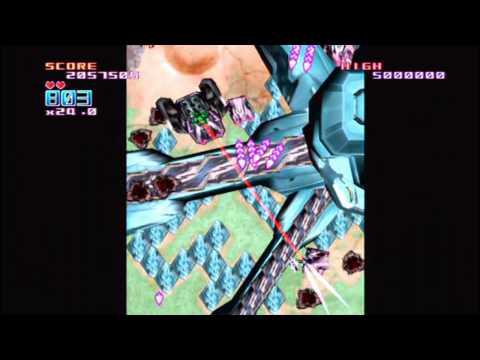 Triggerheart Exelica Dreamcast
