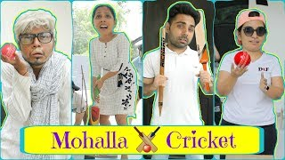 DESI Mohalla CRICKET Ever ft ShrutiArjunAnand | #CookWithNisha #LafanGAY