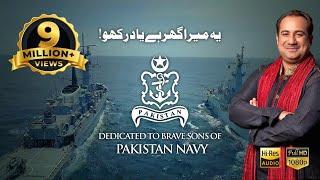 Mera Ghar Hai Yaad Rakho | Rahat Fateh Ali Khan | Pakistan