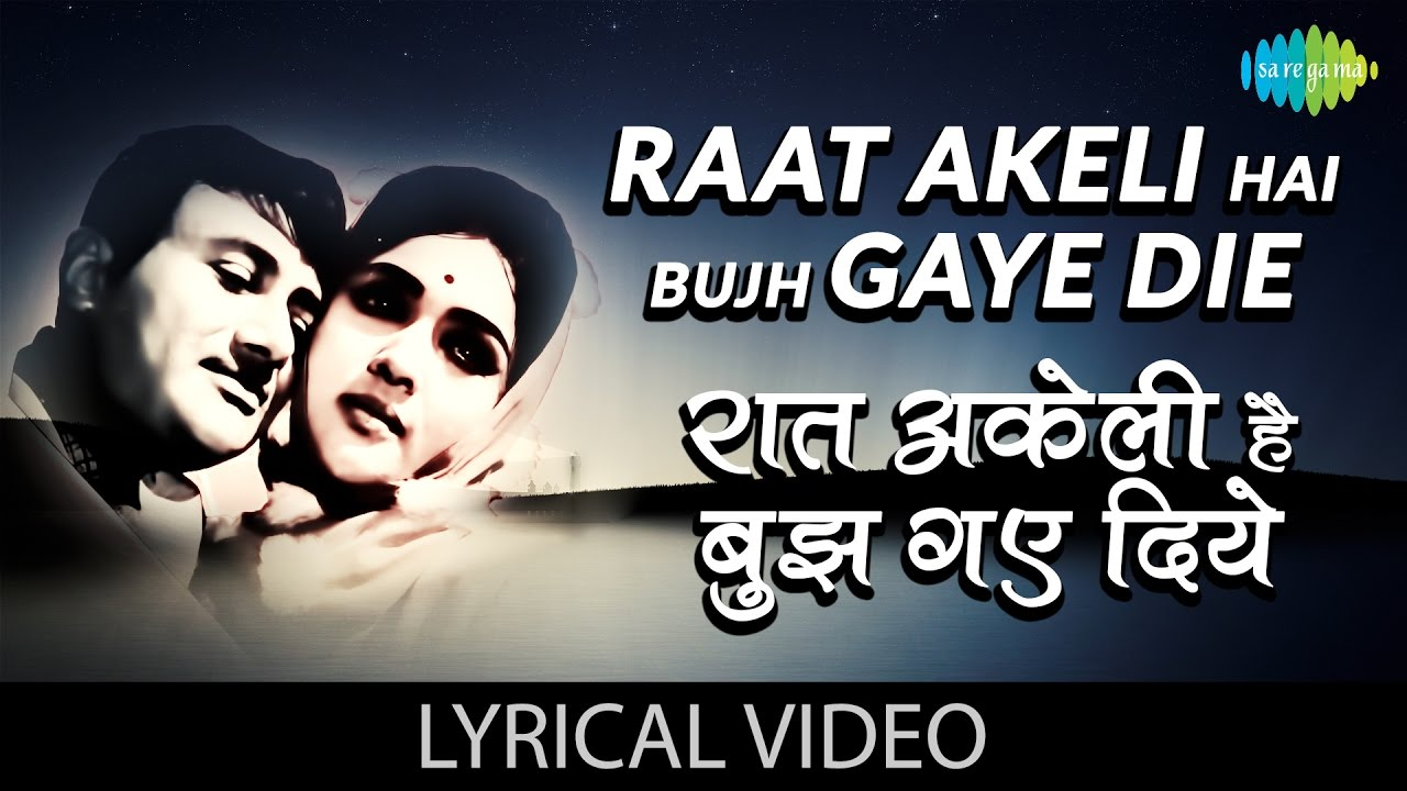 Raat Akeli Hai Hindi lyrics