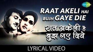 Raat Akeli Hai with lyrics | रात अकेली है   - YouTube