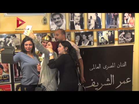القرية الفرعونية تخصص معرضا لأعمال الفنان عمر الشريف