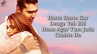 Dil Chahte Ho Lyrics | Jubin Nautiyal , Mandy   - YouTube