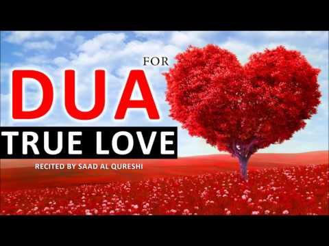 Красивая Дуа для любви Очень сильная Мольба Слушайте каждый день! Beautiful Dua