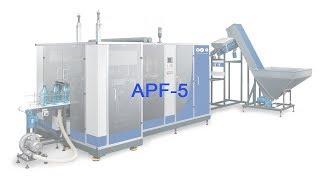 Автомат для выдува ПЭТ-тары больших объемов АПФ-5 - видео 1
