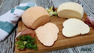 Domaći Sir - Home-made Cheese
